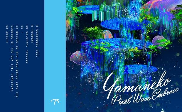yamaneko pixel wave embrace truants
